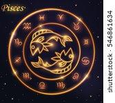 light symbol of fish to pisces... | Shutterstock .eps vector #546861634