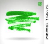 grunge vector abstract hand  ... | Shutterstock .eps vector #546870148