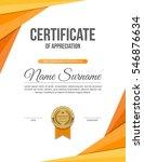 vector certificate template. | Shutterstock .eps vector #546876634