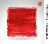 grunge hand   painted brush... | Shutterstock .eps vector #546890260