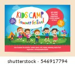 kids summer camp education... | Shutterstock .eps vector #546917794