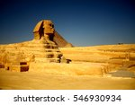 The Great Sphinx Of Giza  The...