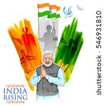 illustration of india tricolor... | Shutterstock .eps vector #546931810