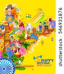 illustration of india... | Shutterstock .eps vector #546931876