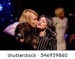 odessa  ukraine   january 1 ... | Shutterstock . vector #546959860