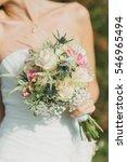 bride's wedding bouquet from...   Shutterstock . vector #546965494
