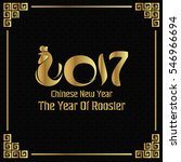 elegant luxury black and gold... | Shutterstock .eps vector #546966694