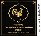 elegant luxury black and gold... | Shutterstock .eps vector #546966700
