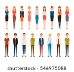 set of working people standing. ... | Shutterstock .eps vector #546975088