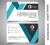 blue fold modern creative... | Shutterstock .eps vector #546979999