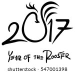 year of the rooster   chinese... | Shutterstock .eps vector #547001398