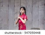 young chinese new year... | Shutterstock . vector #547050448