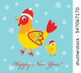 happy new year greeting card.... | Shutterstock .eps vector #547067170