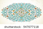 Vector element, arabesque for design template. Luxury ornament in Eastern style. Turquoise floral illustration. Ornate decor for invitation, greeting card, wallpaper, background, web page. | Shutterstock vector #547077118