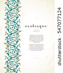 Vector vintage decor; ornate seamless border for design template. Eastern style element. Luxury floral decoration. Place for text.Ornamental illustration for invitation, greeting card, wallpaper. | Shutterstock vector #547077124