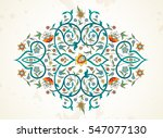 vector element  arabesque for... | Shutterstock .eps vector #547077130