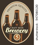 label for the brewery with a... | Shutterstock .eps vector #547080130