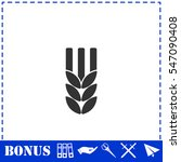 agriculture icon flat. simple... | Shutterstock .eps vector #547090408
