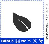 leaf icon flat. simple vector...