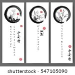 banners with lotus  orchid and... | Shutterstock .eps vector #547105090