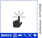 hand click icon flat. simple... | Shutterstock .eps vector #547110508
