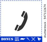 phone icon flat. simple vector...