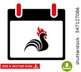 rooster calendar day icon.... | Shutterstock .eps vector #547127086
