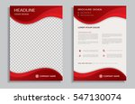 Flyer design template - brochure - annual report with red wavy background, front and back page   Shutterstock vector #547130074