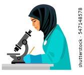 muslim female doctor looking... | Shutterstock .eps vector #547148578