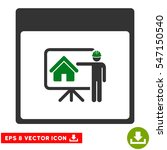 realty developer calendar page... | Shutterstock .eps vector #547150540