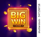 big win glowing retro banner... | Shutterstock .eps vector #547158718