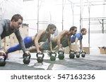 dedicated man lifting barbell... | Shutterstock . vector #547163236