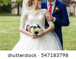 bride and groom at wedding day... | Shutterstock . vector #547183798