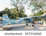 Small photo of Ho Chi Minh City, Vietnam - February 5, 2016 - An American plane in the forecourt of the War Remnants Museum in Vietnam