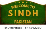 Welcome To Sindh Pakistan...