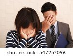 disappointed teacher and student | Shutterstock . vector #547252096