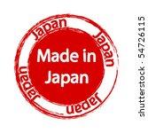 made in japan label   Shutterstock .eps vector #54726115