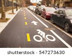 empty bicycle path during the... | Shutterstock . vector #547273630