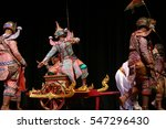 khon performances | Shutterstock . vector #547296430