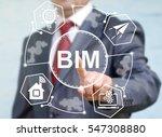 bim building information... | Shutterstock . vector #547308880