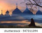 silhouettes muslim women pray... | Shutterstock . vector #547311394