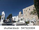 Pythagoreio  Samos  Greece  ...