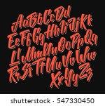 handwritten lettering vector... | Shutterstock .eps vector #547330450
