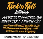 Rock N Roll Lettering Vector...