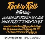 rock n roll lettering vector... | Shutterstock .eps vector #547330480