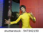 da nang  vietnam   dec 17  2016 ...   Shutterstock . vector #547342150
