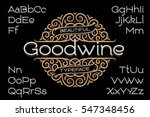 classic decorative font with... | Shutterstock .eps vector #547348456