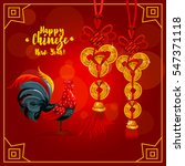 chinese new year greeting card. ... | Shutterstock .eps vector #547371118