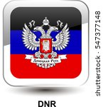 icon of the national flag of...