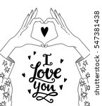 hands making heart sign.... | Shutterstock .eps vector #547381438